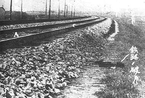"Kenji Doihara - A section of the Liǔtiáo railway where Suemori Komoto under Doihara's orders planted the bomb that triggered the Japanese invasion in Manchuria. The caption reads ""railway fragment""."