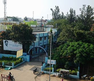 Hosur - Image: Municipality office of Hosur