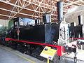 Museu del Ferrocarril (Vilanova i la Geltrú) - A23.JPG