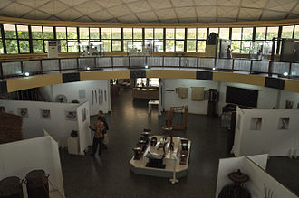 National Museum of Ghana - Inside view of the National Museum of Ghana