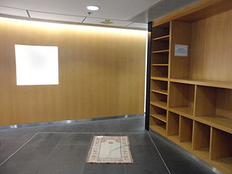Islam in Hong Kong - Muslim prayer section of multifaith prayer room at Hong Kong International Airport.