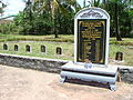 My Lai Memorial Site - Vietnam - 12 Victims.JPG
