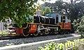 Mysore Railway Station (1).jpg