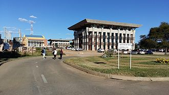 National University of Science and Technology, Zimbabwe - The Admin Building side