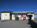 Nagata Station 20121102 (1).JPG