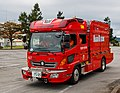 Nago Okinawa Morita-Fire-Fighting-Truck-02.jpg