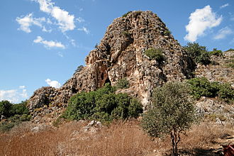 Nahal Me'arot Nature Reserve - Image: Nahal mearot finger cliff