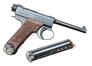 Nambu pistol - Nambu Pistol Model 14 (1925)