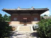 Nanchan Temple 1.JPG