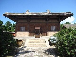 Nanchan Temple building in Nanchan Temple (Wutai), China