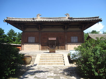 Nanchan Temple (Wutai), built during the late 8th century Nanchan Temple 1.JPG