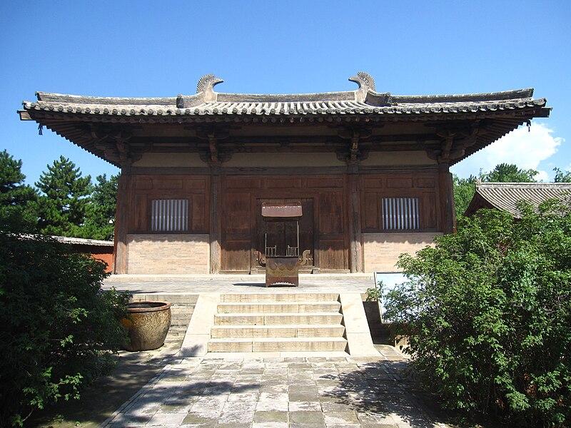 Nanchan Temple 1.JPG