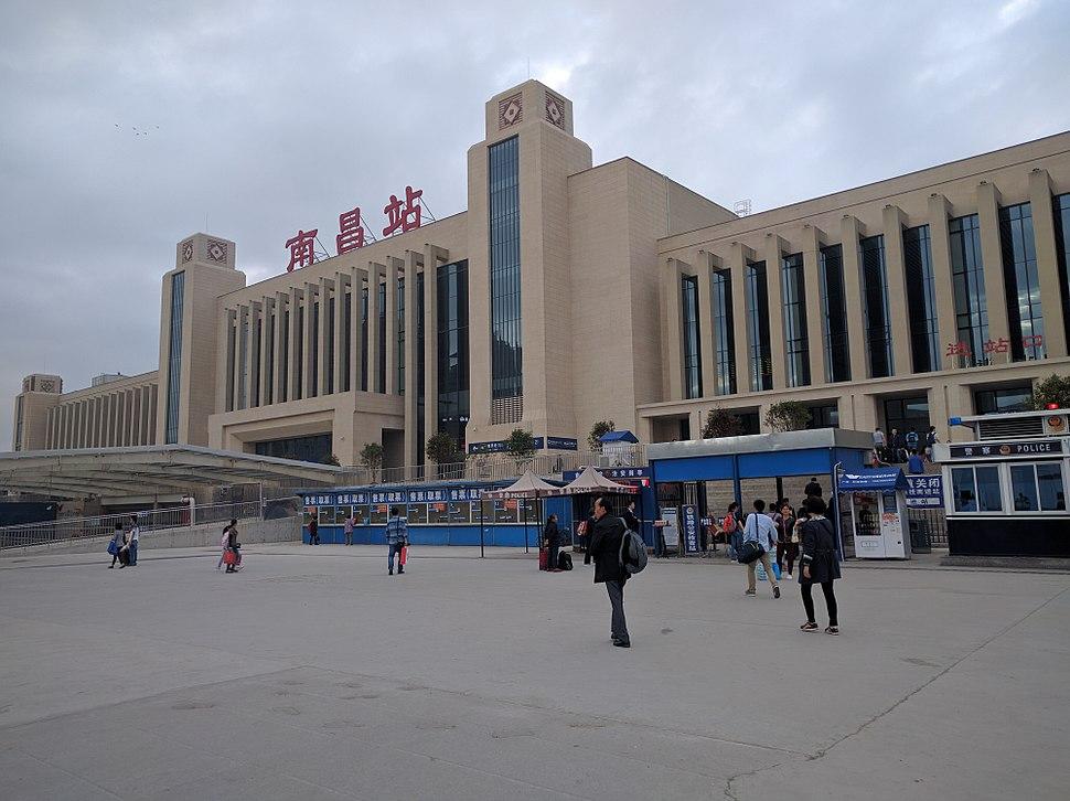 Nanchang Railway Station 20161003 071449