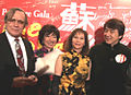 Nancy Kwan and Jackie Chan at the Hong Kong Ballet's premiere gala of Suzie Wong - 20060317.jpg