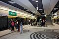 Nanjing Sanmin Station Platform 20141115.jpg