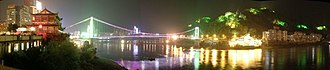 Nanping - Image: Nanping At Night