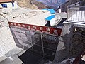 Nathula Pass Border trade road - panoramio.jpg