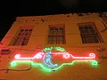 Neon at Sophie Wright Place New Orleans Half Moon 02.jpg