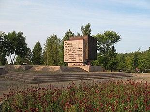 Мемориалы кировского района ленинградской области