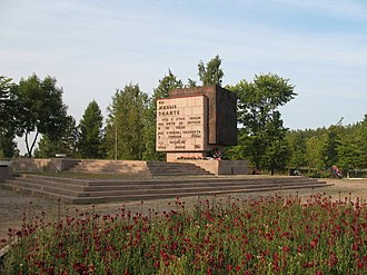 Nevsky Pyatachok - Memorial at the battlefield of Nevsky Pyatachok