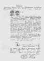 Nikola Tesla birth certificate.png