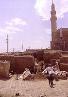 Nineveh Nebi Yunus Excavations 1990