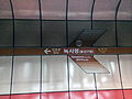 Noksapyeong Station 20140228 164400.JPG
