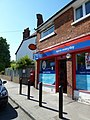 North Chichester Post Office - geograph.org.uk - 1907858.jpg