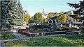 Novograd Volynskiy Gun.jpg