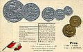 Numismatic postcard from the early 1900's - Peru.jpg