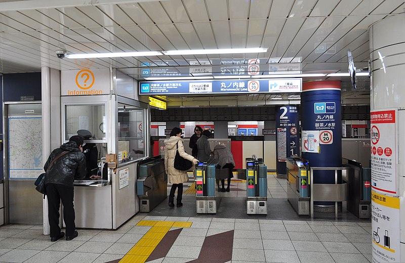 Estação de metrô em Tokyo