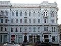 Odesa Grets'ka st 25-3.jpg