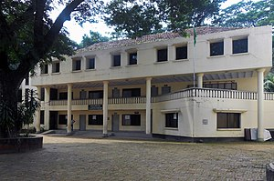 Office & Training building, Zilla Shilpakala Academy, Chittagong (01).jpg
