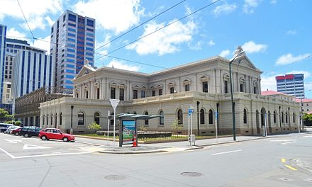 The Old High Court, since restored as the Supreme Court of New Zealand Old High Court building Wellington New Zealand 2015.JPG