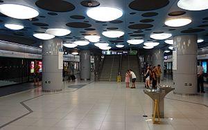 Olympic Green Station - Platform of Line 8