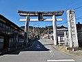 Omi-jinja torii.jpg