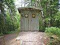 Ontario washroom.JPG