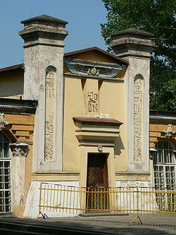 Egyptian orangery, one of notable buildings in classicistic park-palace complex of Końskie
