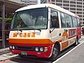OrangeBus 738FD.jpg