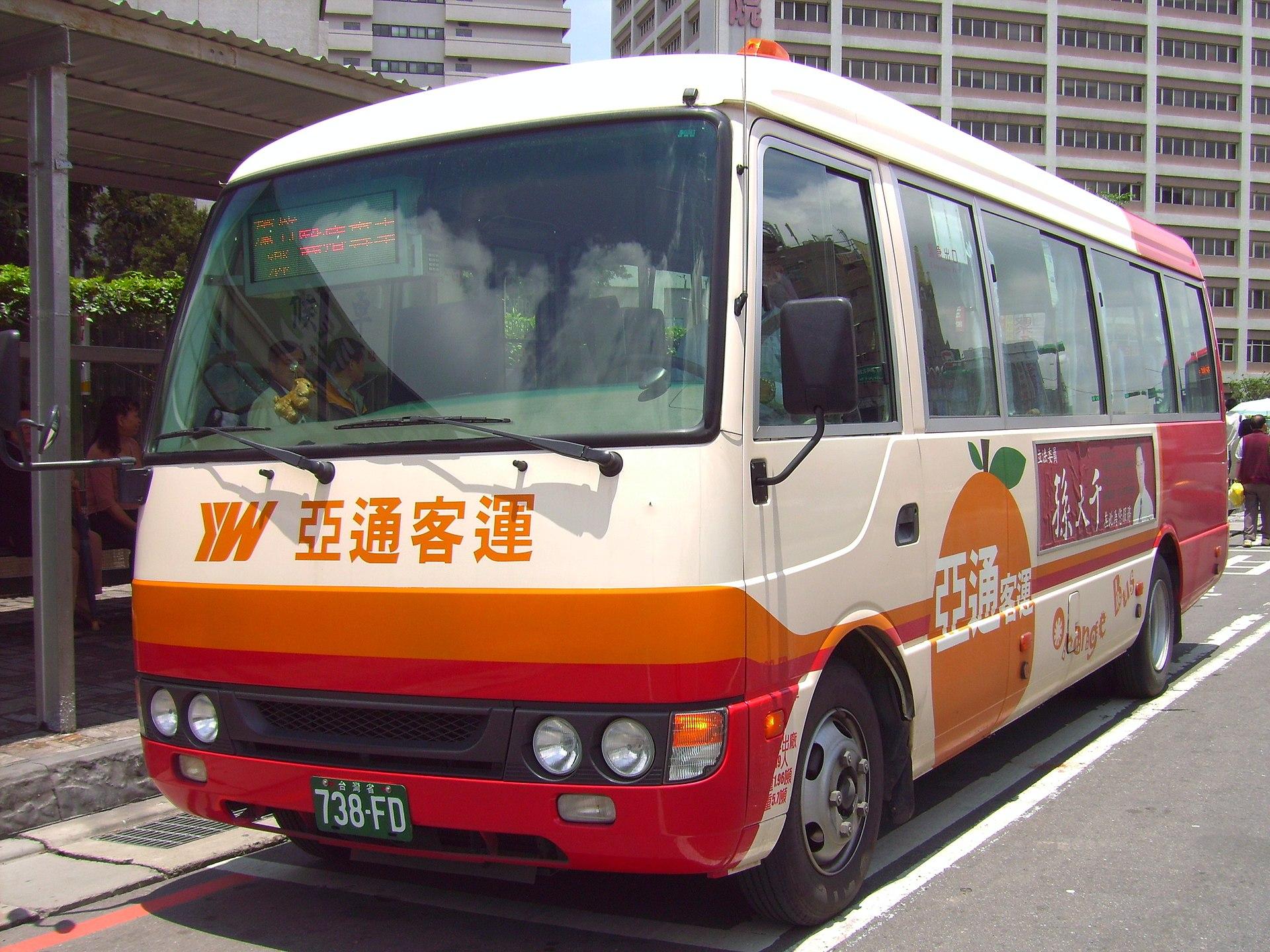 Toyota Of Orange >> 亞通客運 - 維基百科,自由的百科全書
