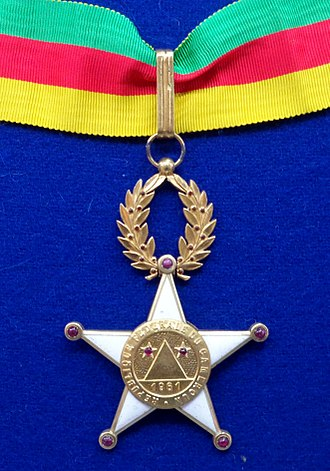 Order of Valour - First version (1961-1972)