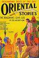 Oriental stories 1931sum v1 n5.jpg