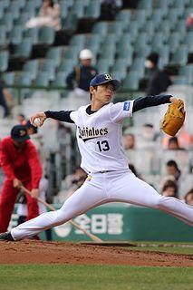Taisuke Yamaoka Japanese baseball player