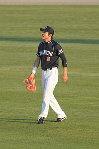 大島洋平's relation image