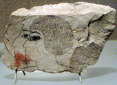 Ostracon-ThoughtToDepictSenenmut02 MetropolitanMuseum.png