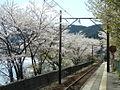 Owada-station.JPG