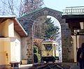 Pöstlingbahn TFXV.jpg