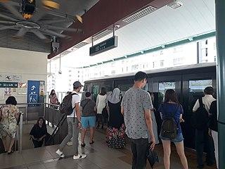 Kadaloor LRT station LRT station in Singapore