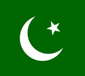 Pakistan Muslim League (Q)