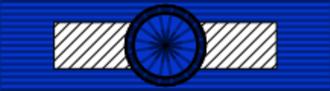 Volodymyr Groysman - Order of Merit of the Republic of Poland